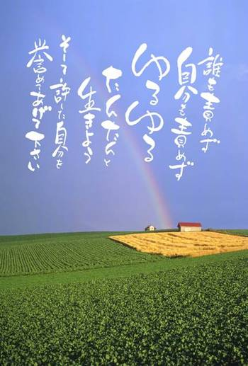 Okadatake012web