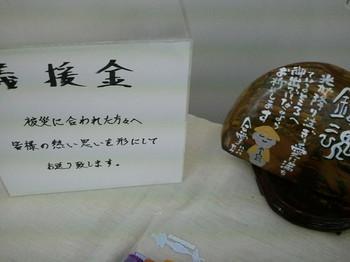 20120809_16_50_45