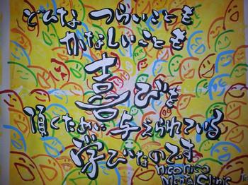 20130611_175818_2