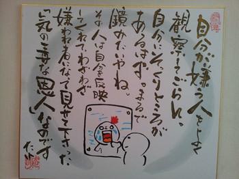 20140917_094511_2