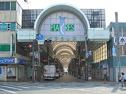 250pxkengun_shop_street_piacres_1