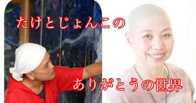 ありがとうin札幌!