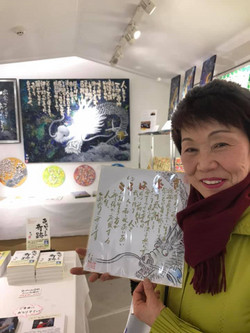 今日はうめだ阪急10階スーク中央街区の個展3日目でございます。